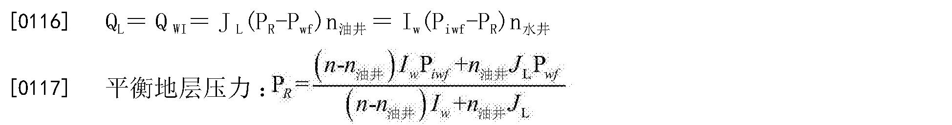 Figure CN105626036AD00084