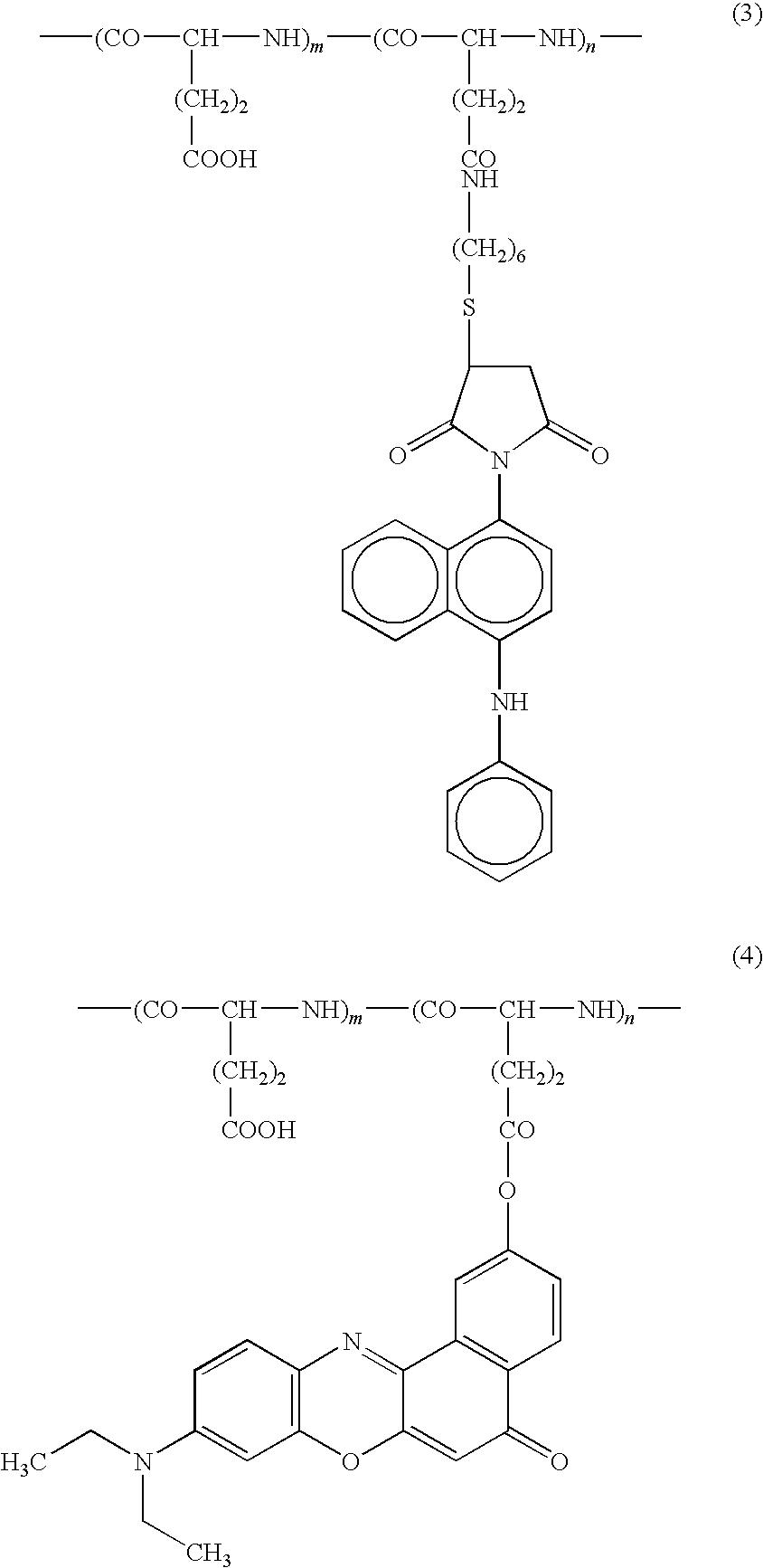 Figure US20100022759A1-20100128-C00002