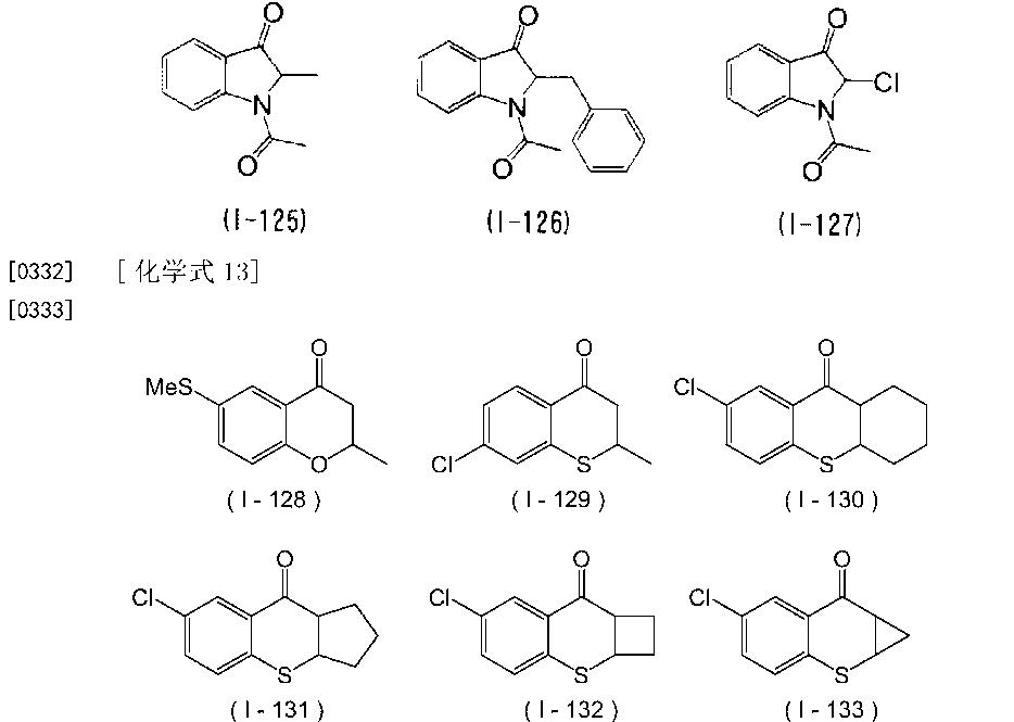 Figure CN103402781BD00361