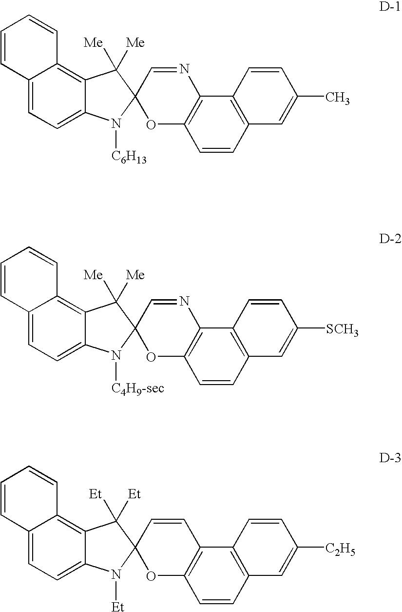 Figure US07425406-20080916-C00020