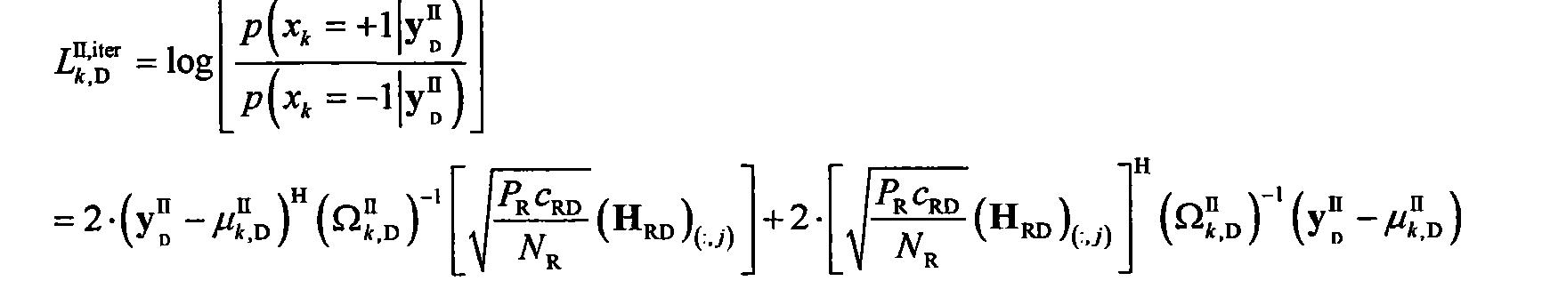Figure CN101834649BD00113
