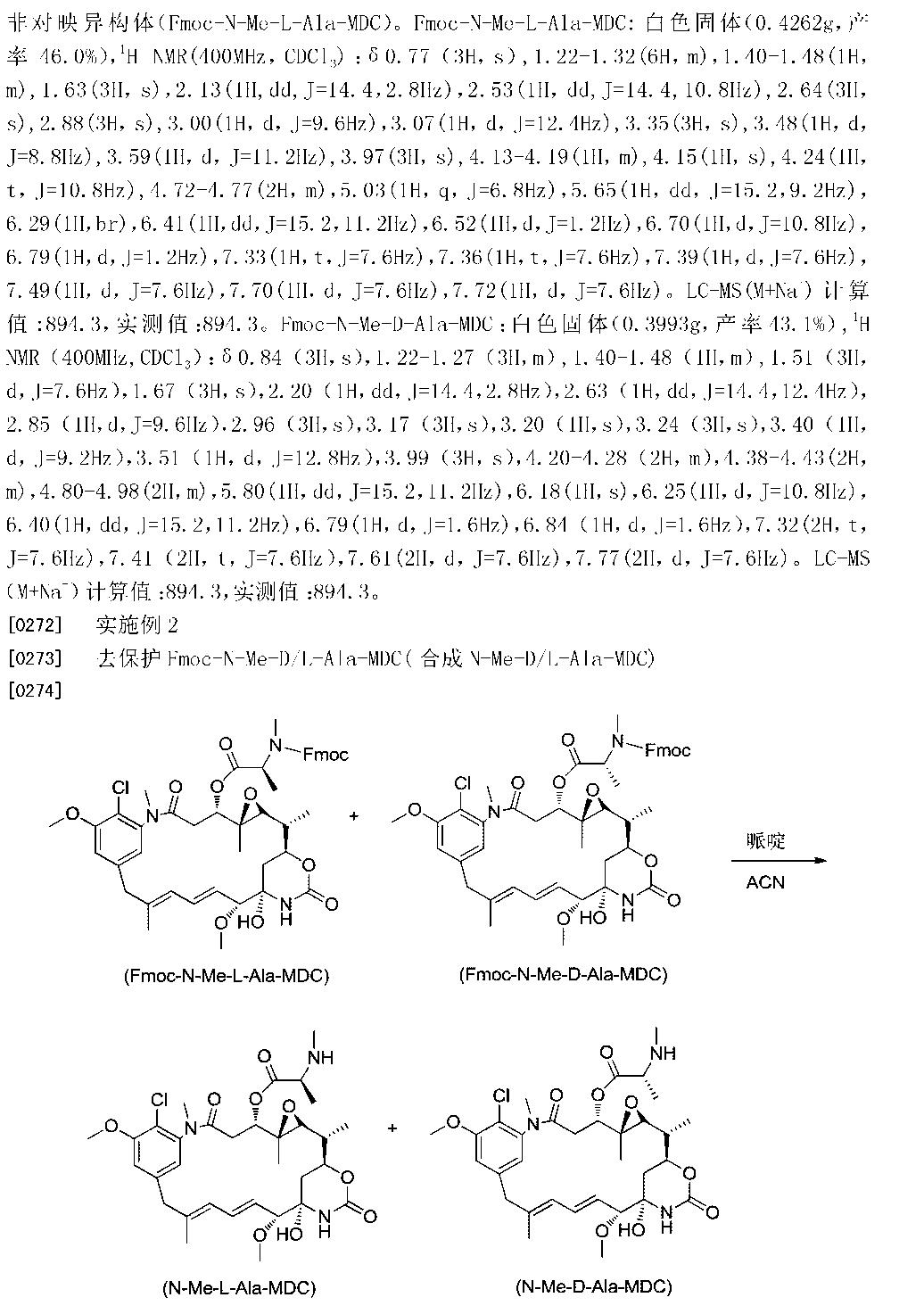 Figure CN103333246BD00251