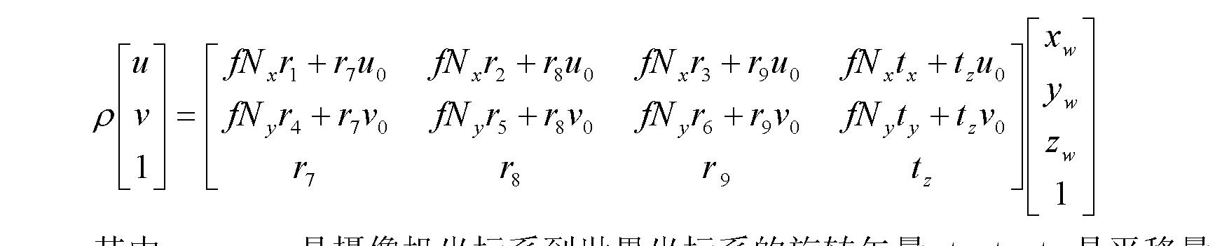 Figure CN102135776BC00021