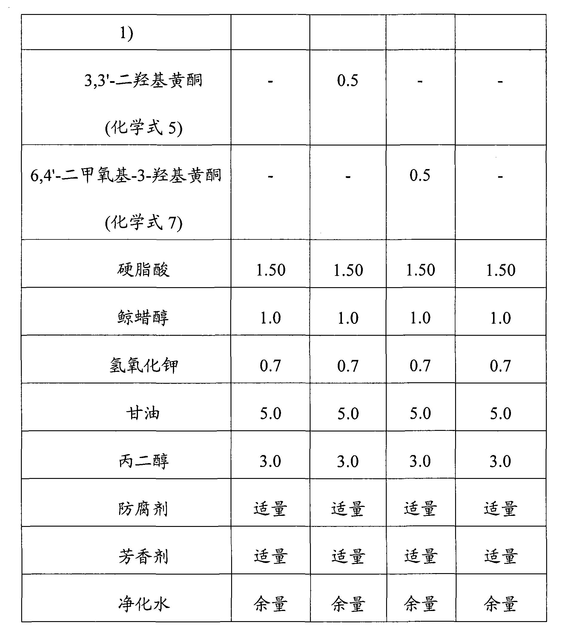 Figure CN101370470BD00131
