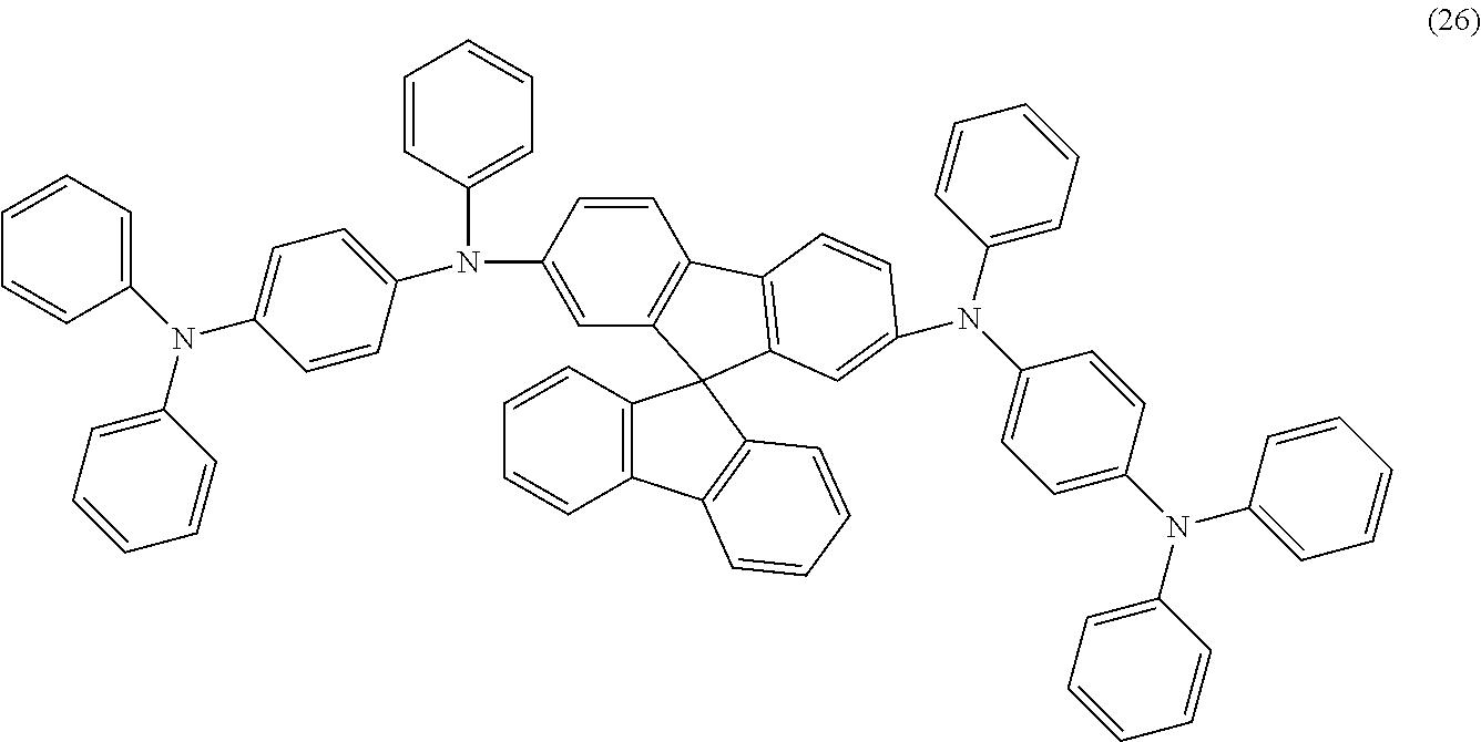 Figure US09548457-20170117-C00020