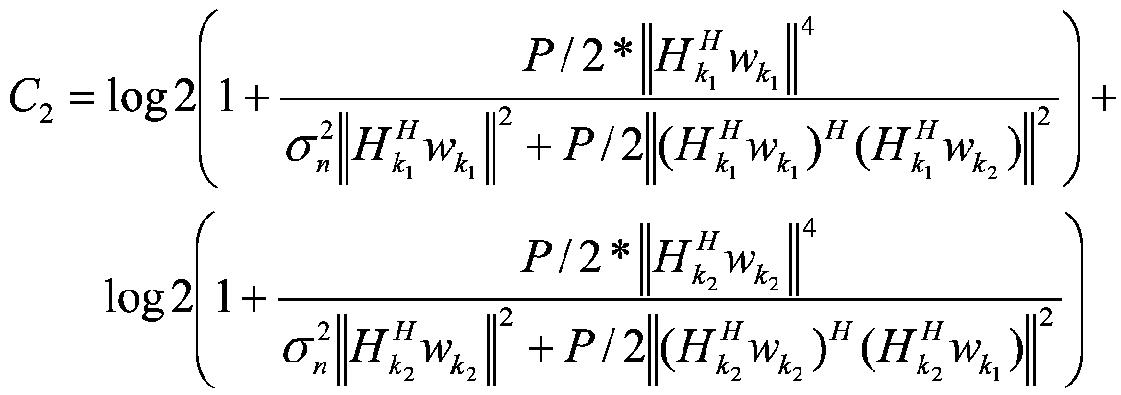 Figure 112009027815196-pct00039