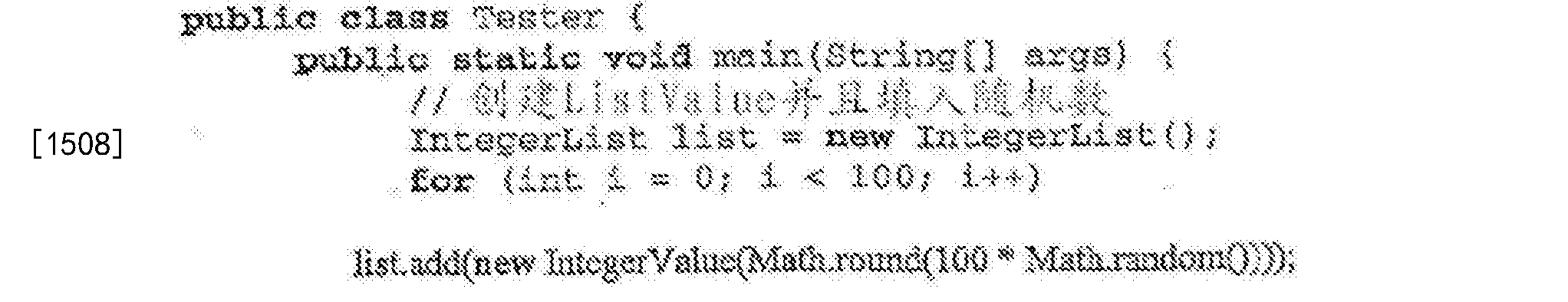 Figure CN102656557BD00862