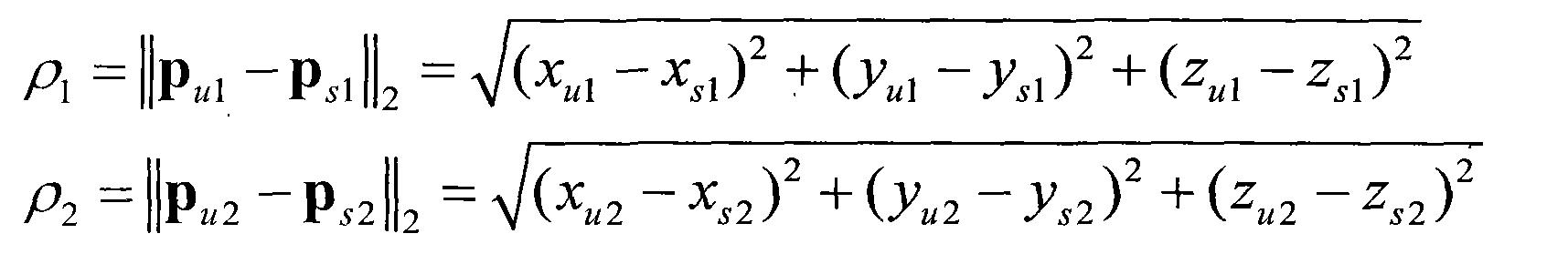 Figure CN102590830AC00021