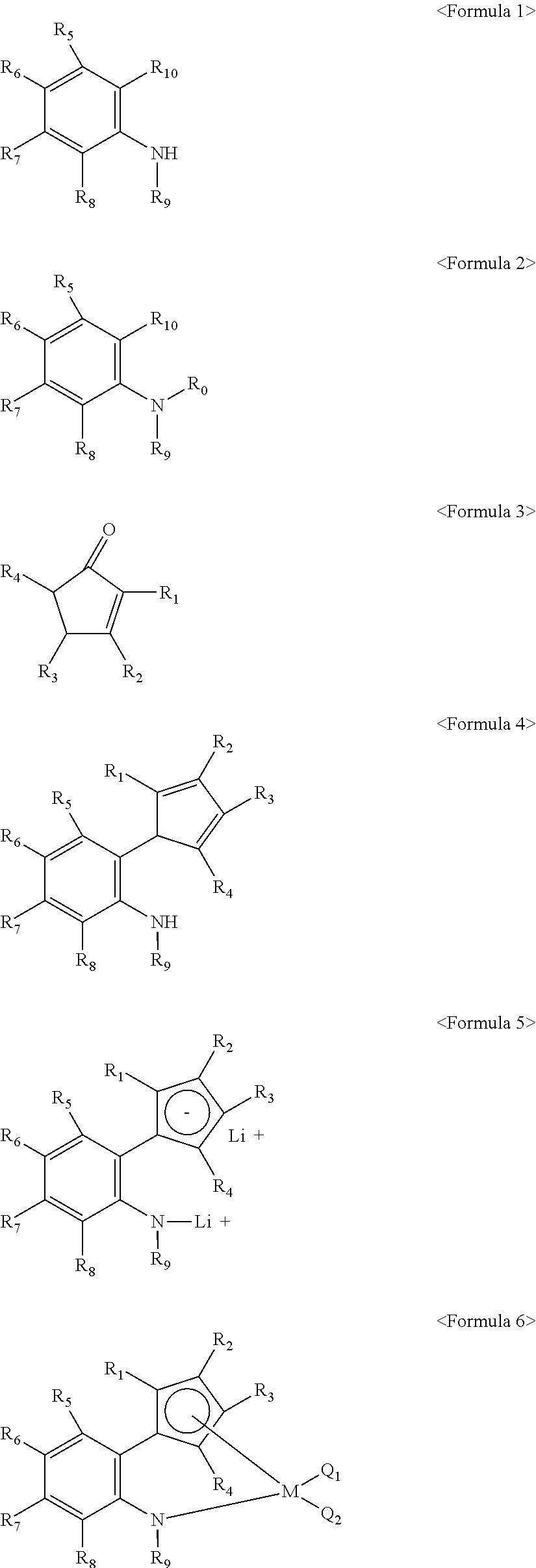 Figure US20110177935A1-20110721-C00003