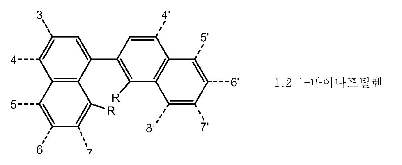 Figure 112011086184878-pct00013