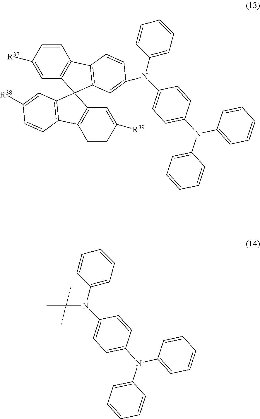 Figure US09548457-20170117-C00008
