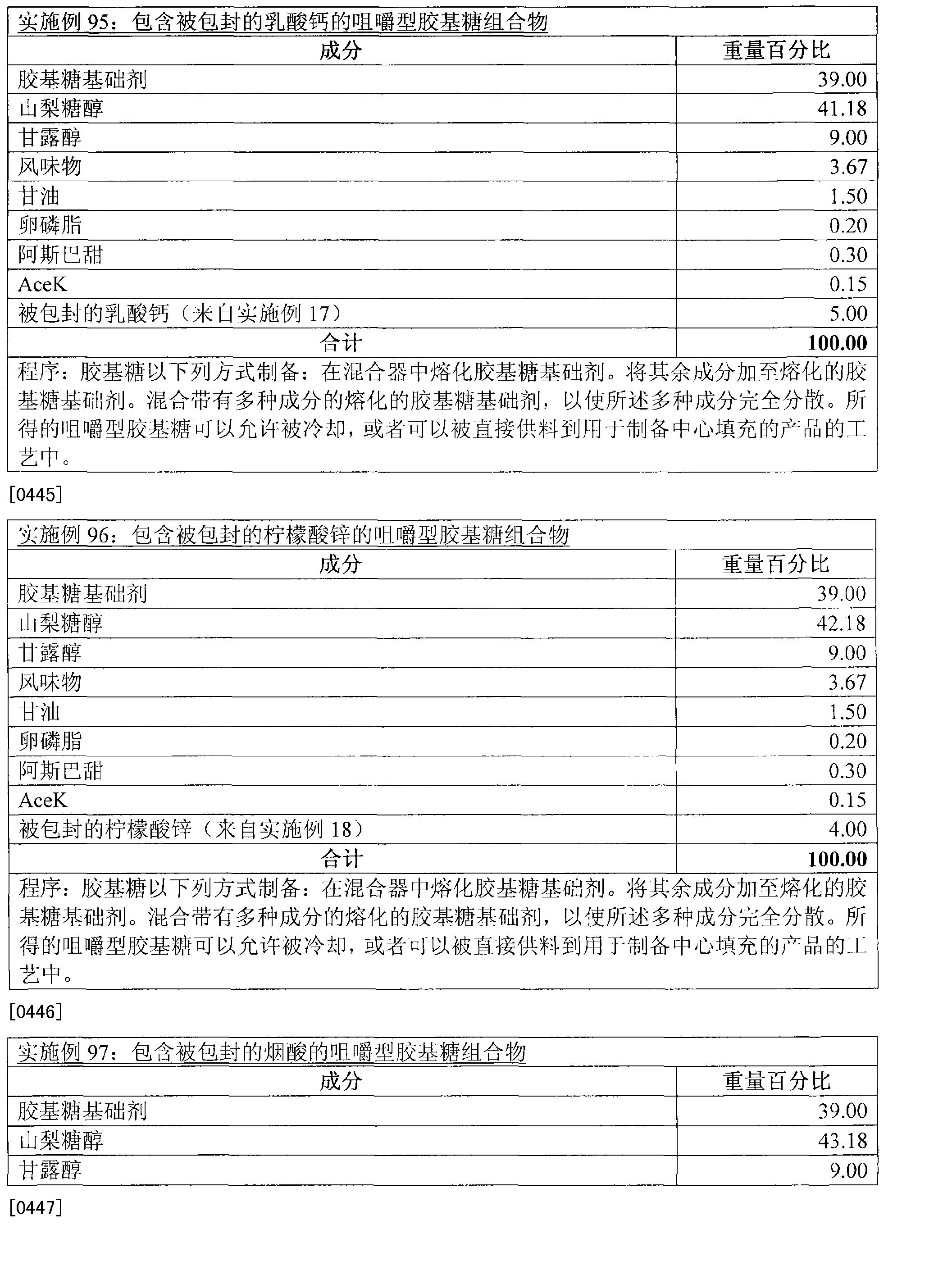 Figure CN101179944BD01051