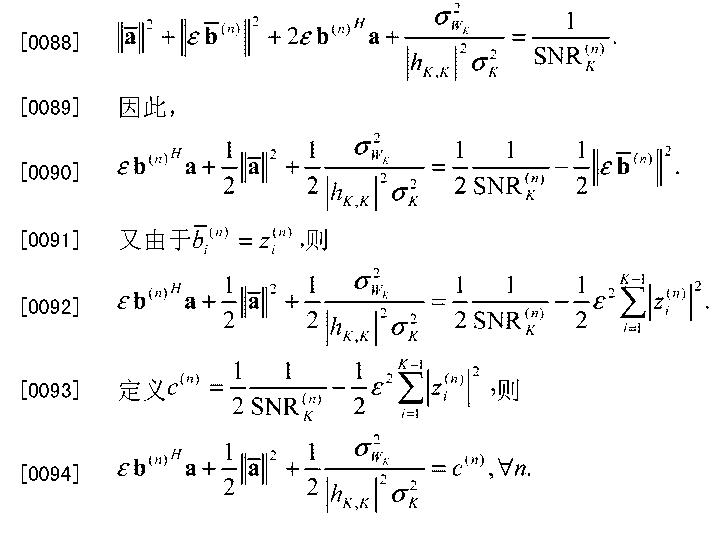 Figure CN102724148BD00094