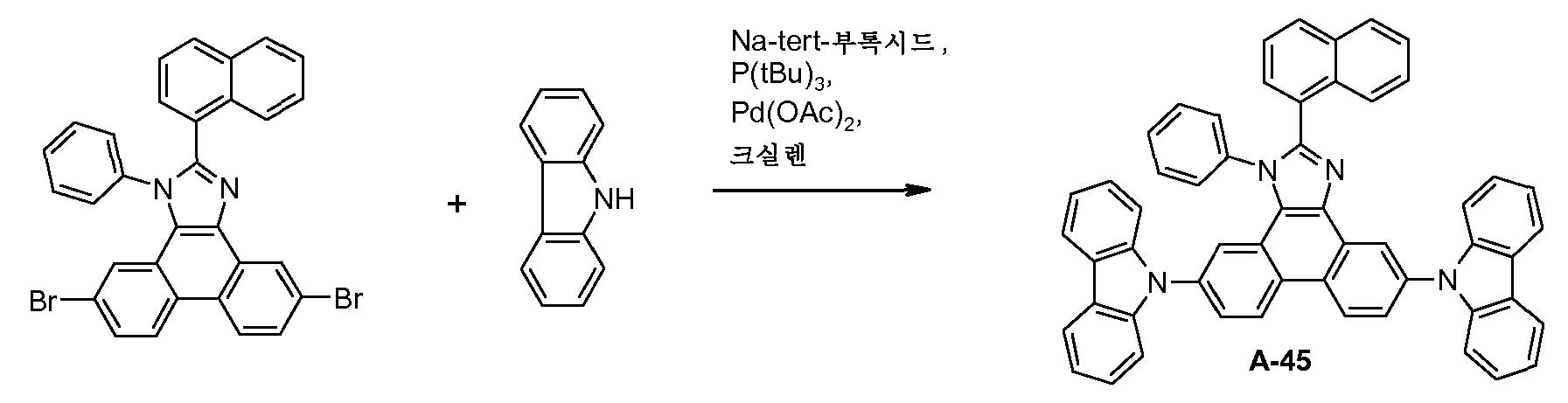 Figure 112012004234516-pct00075
