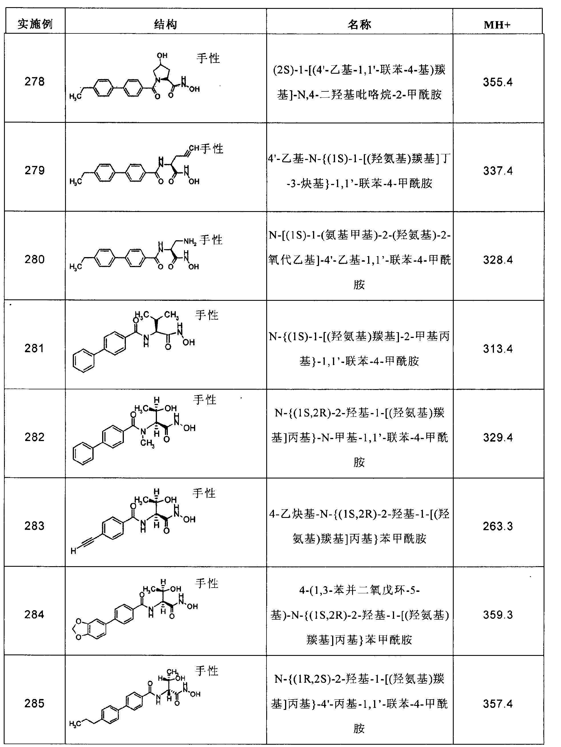 Figure CN102267924AD01541