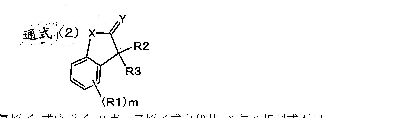 Figure CN101277997BC00041