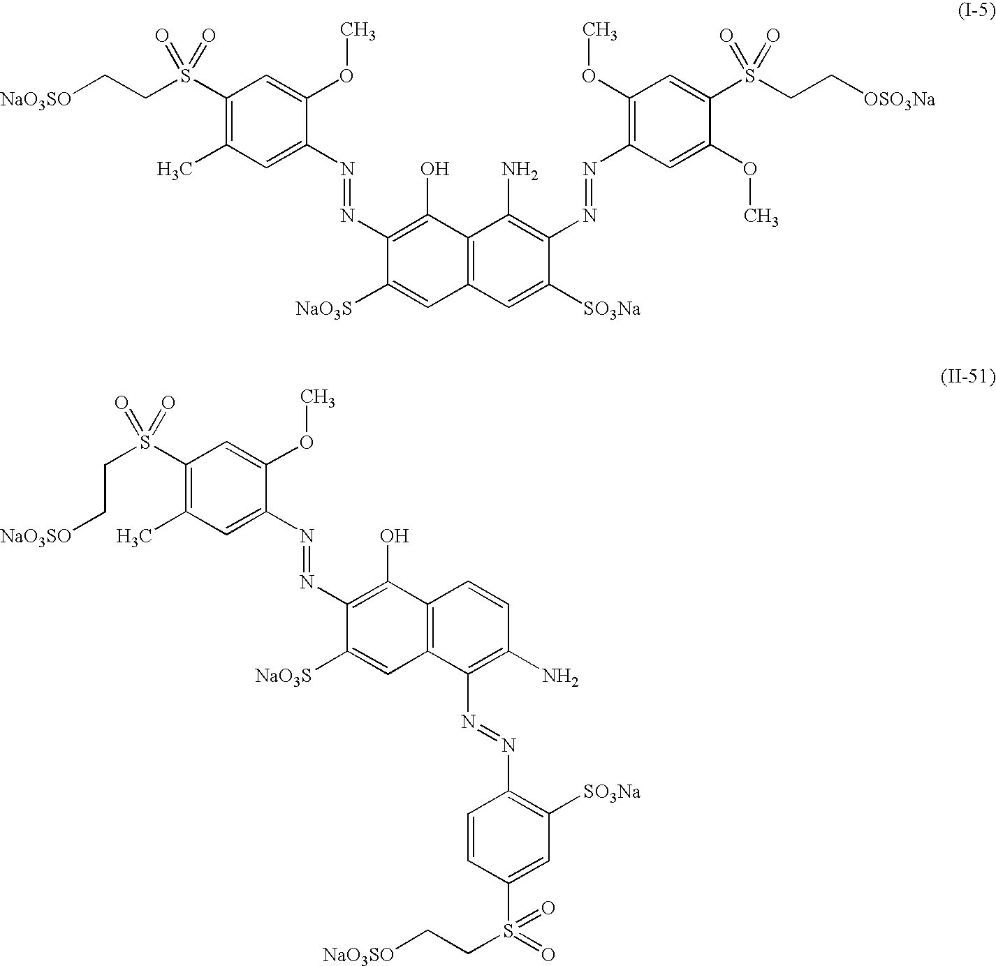 Figure US07708786-20100504-C00248