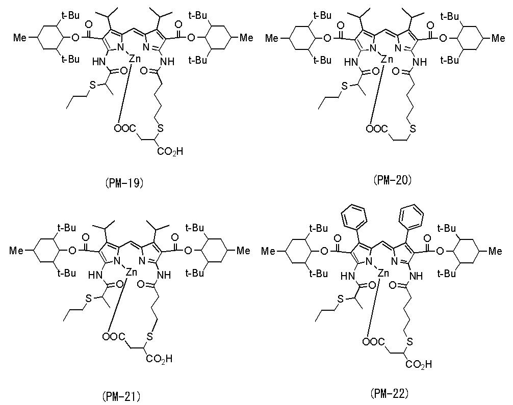 Figure 112014030170437-pct00006