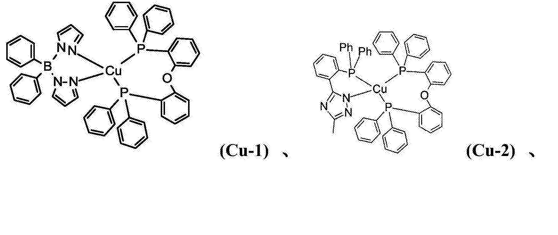 Figure CN105993083BC00071