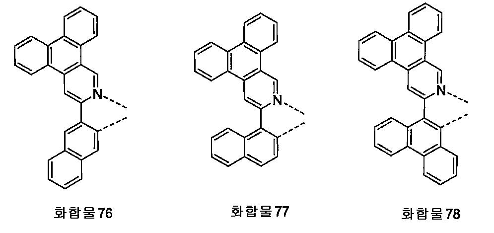 Figure 112011098457278-pct00088