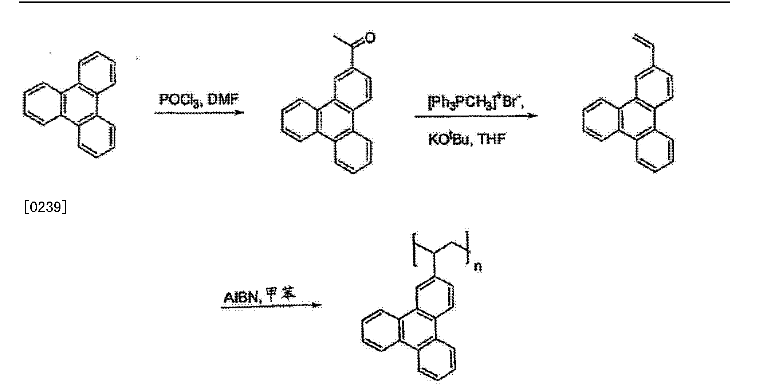 Figure CN103746080AD00341