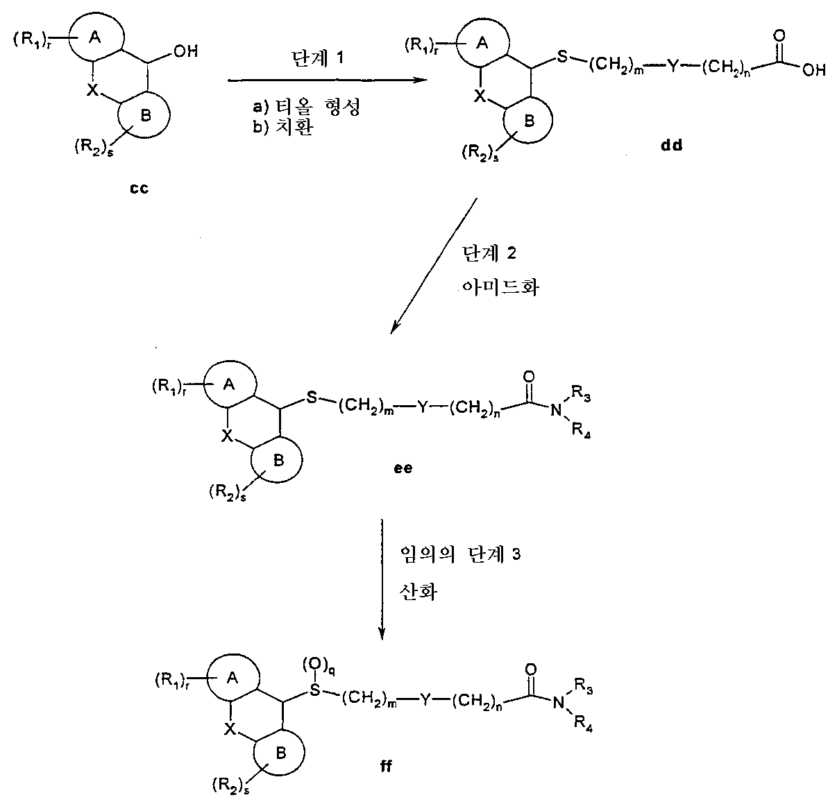 Figure 112002037774251-pct00053