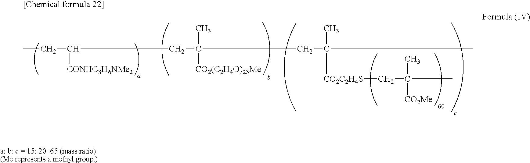 Figure US20100220268A1-20100902-C00020