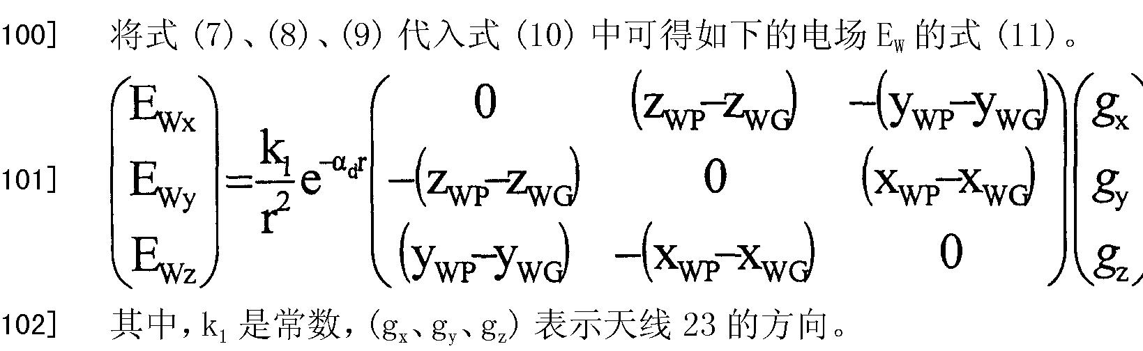 Figure CN101179979BD00094