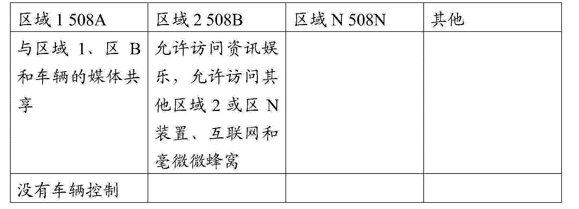 Figure CN104520676AD00341