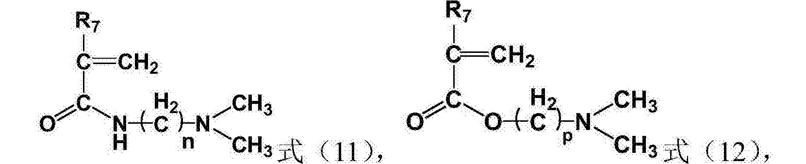 Figure CN104250337BC00051