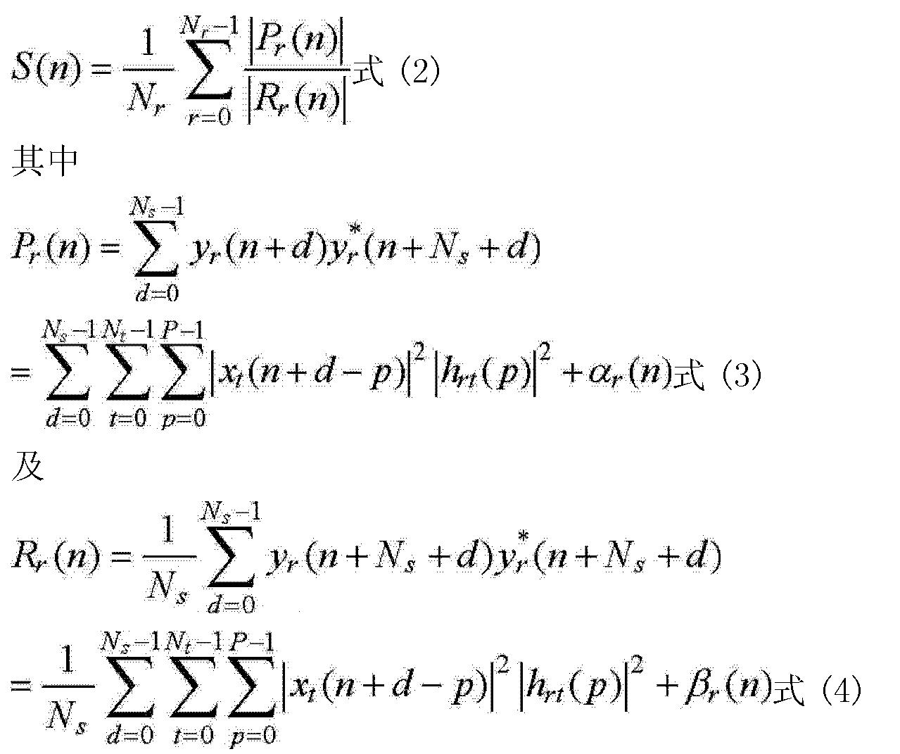 Figure CN102939724AD00131