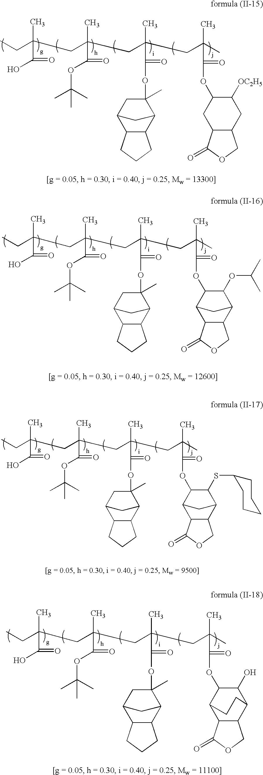 Figure US06703178-20040309-C00029