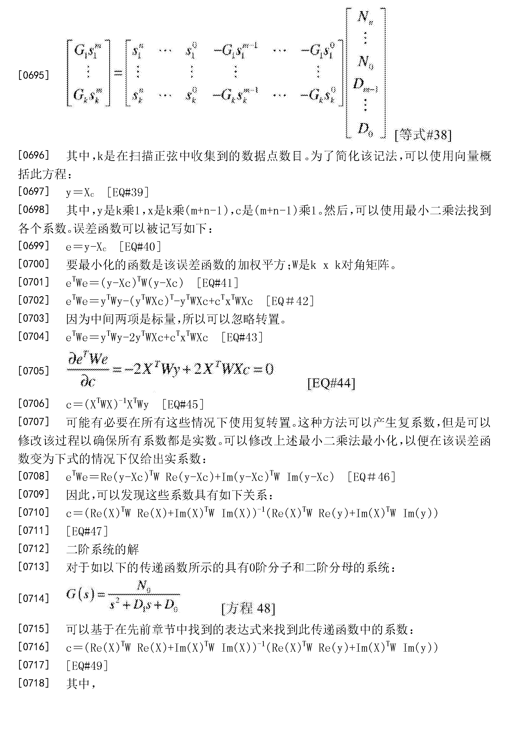 Figure CN106376233AD00591