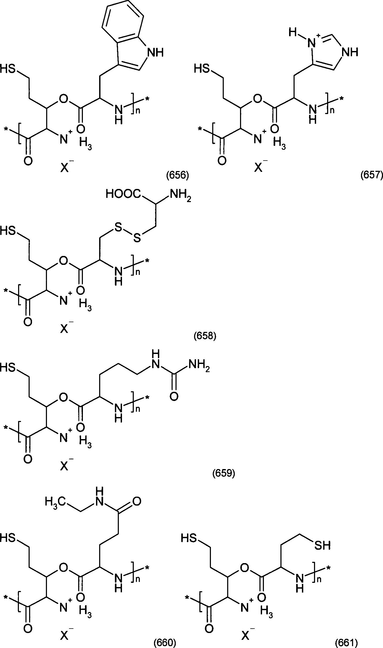 Figure 01480001