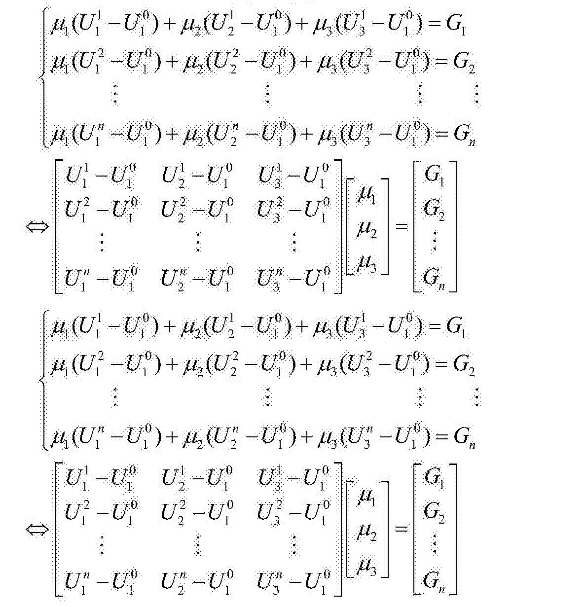 Figure CN105067097BD00053