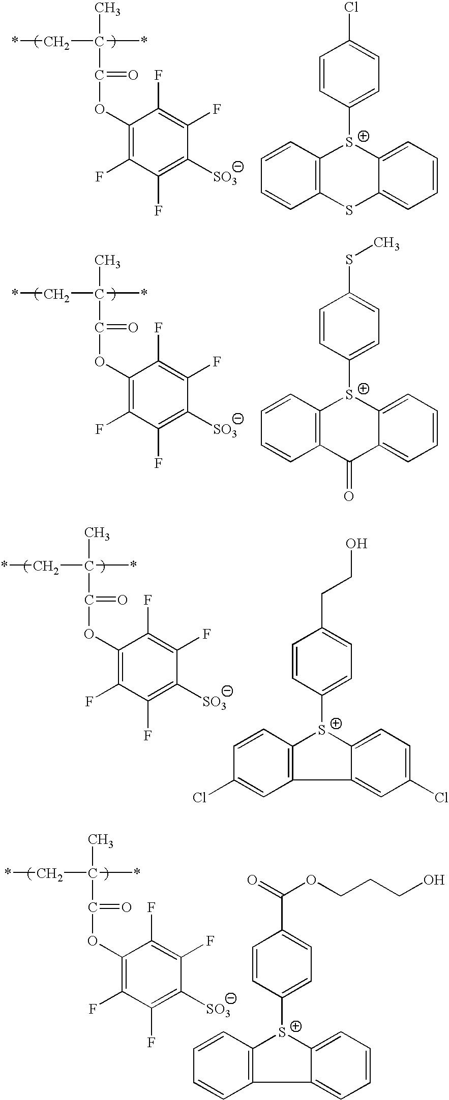 Figure US20100183975A1-20100722-C00073