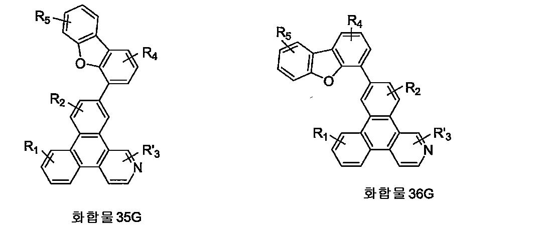 Figure 112011098457278-pct00028