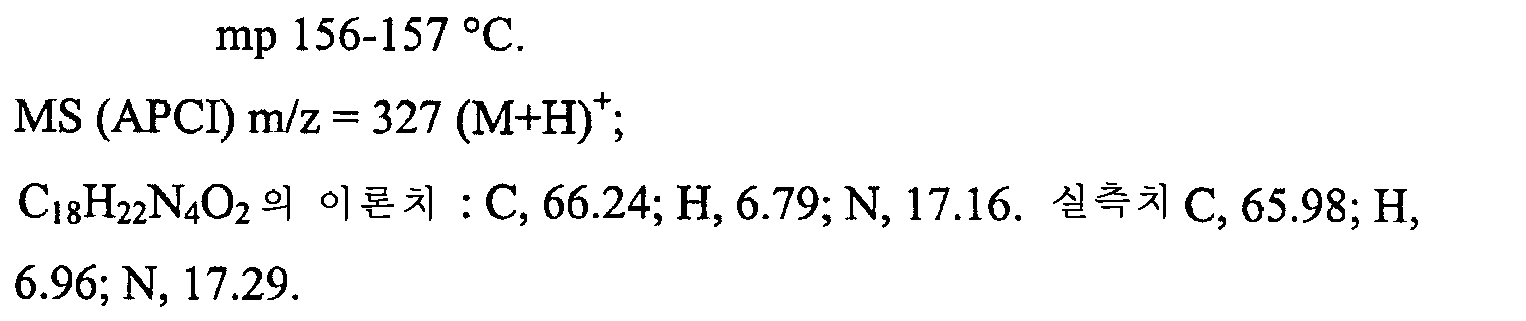 Figure 112006044743181-pct00094