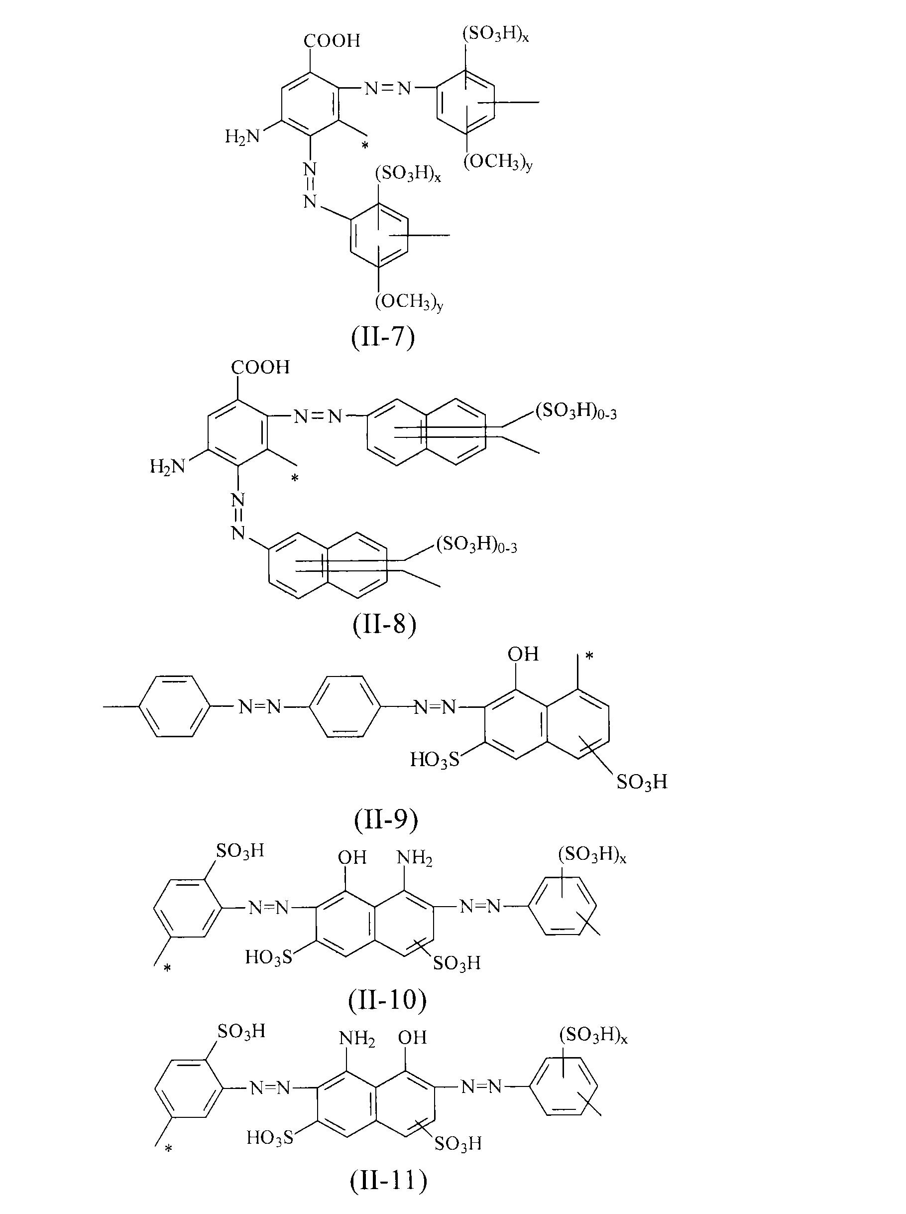 Figure CN102206428BD00101