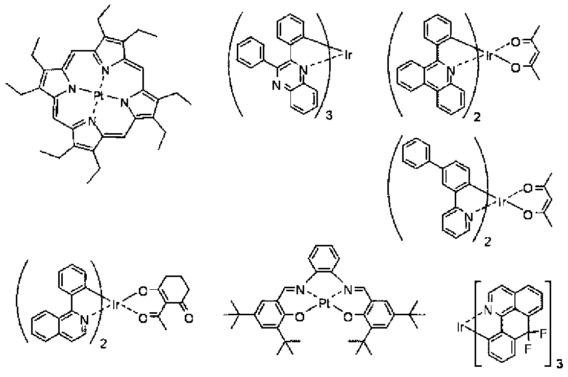 Figure 112013074195699-pct00004