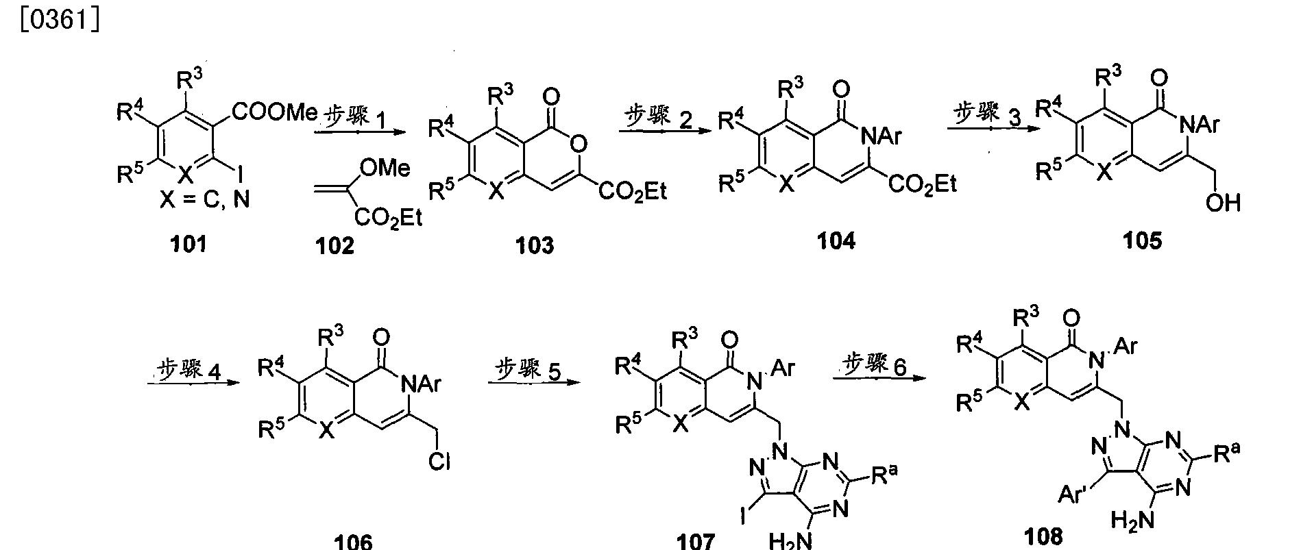 Figure CN101965335BD00532