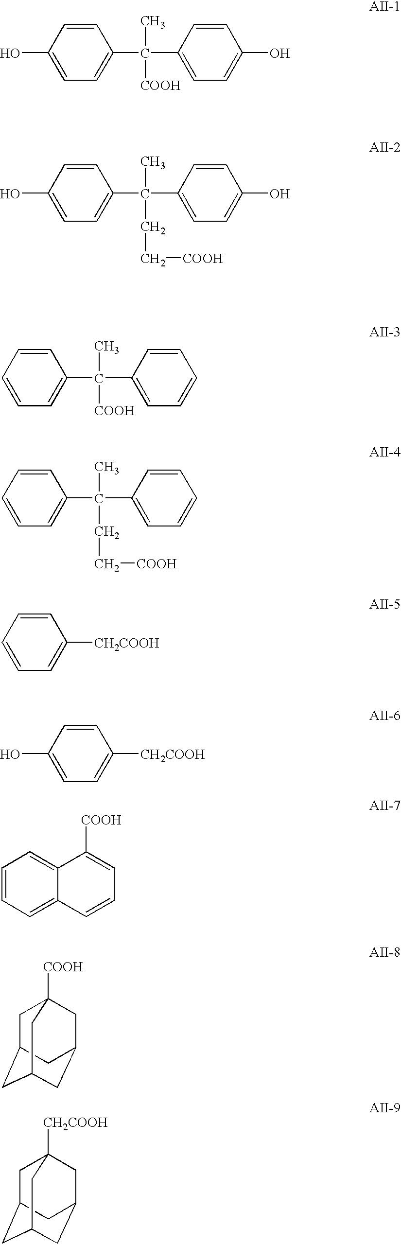 Figure US20030113659A1-20030619-C00034