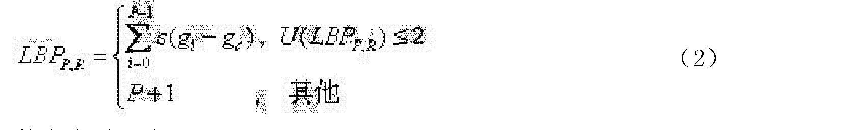Figure CN104376311AC00022