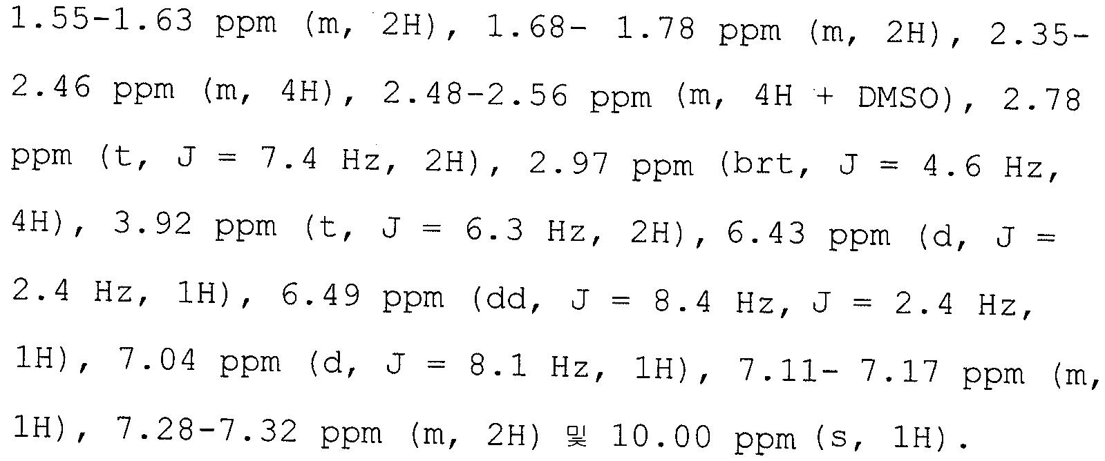 Figure 112005066724172-PCT00008