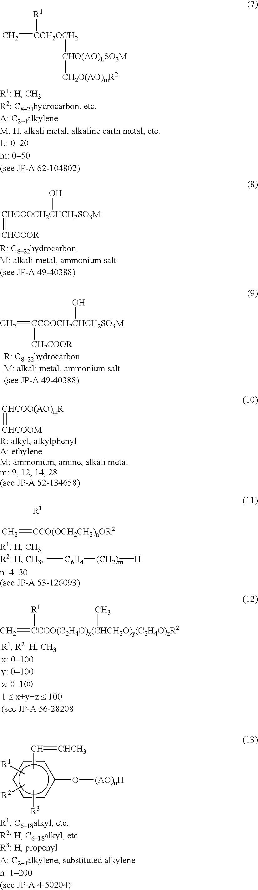 Figure US06461735-20021008-C00002