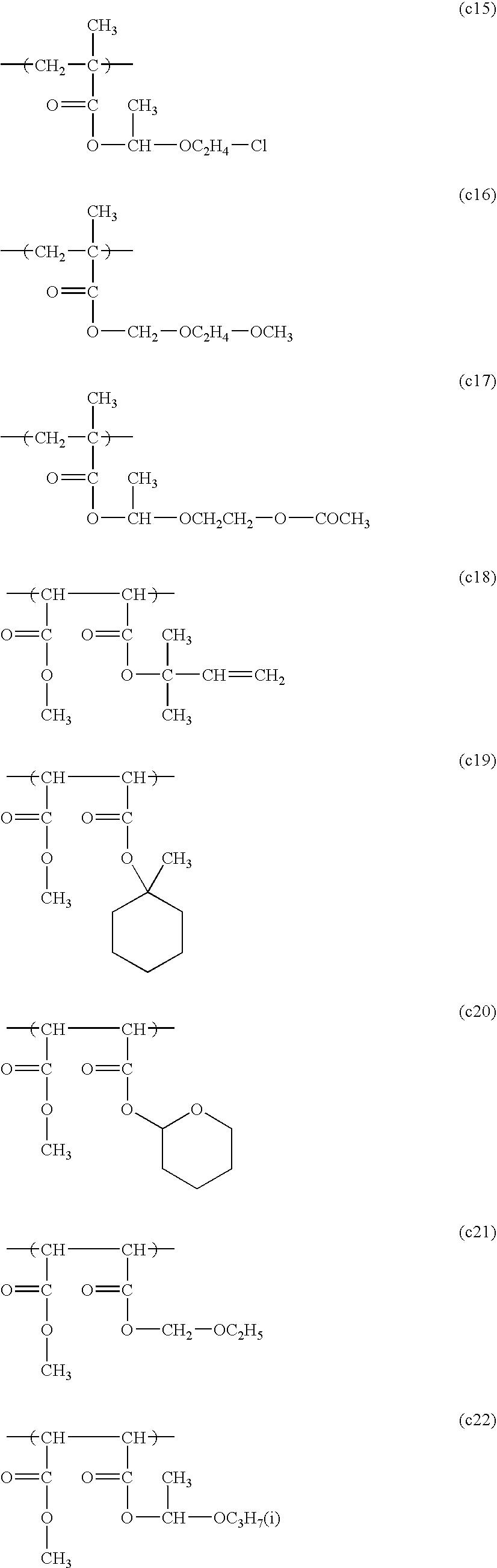 Figure US20070003871A1-20070104-C00055