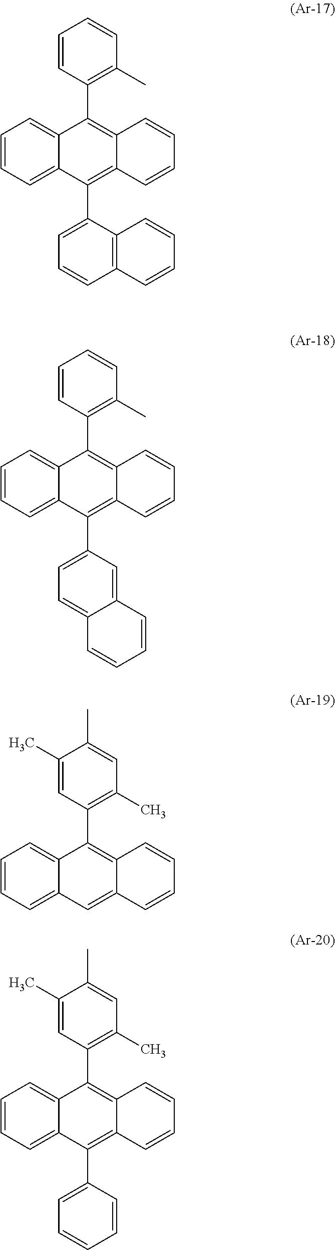 Figure US09240558-20160119-C00020