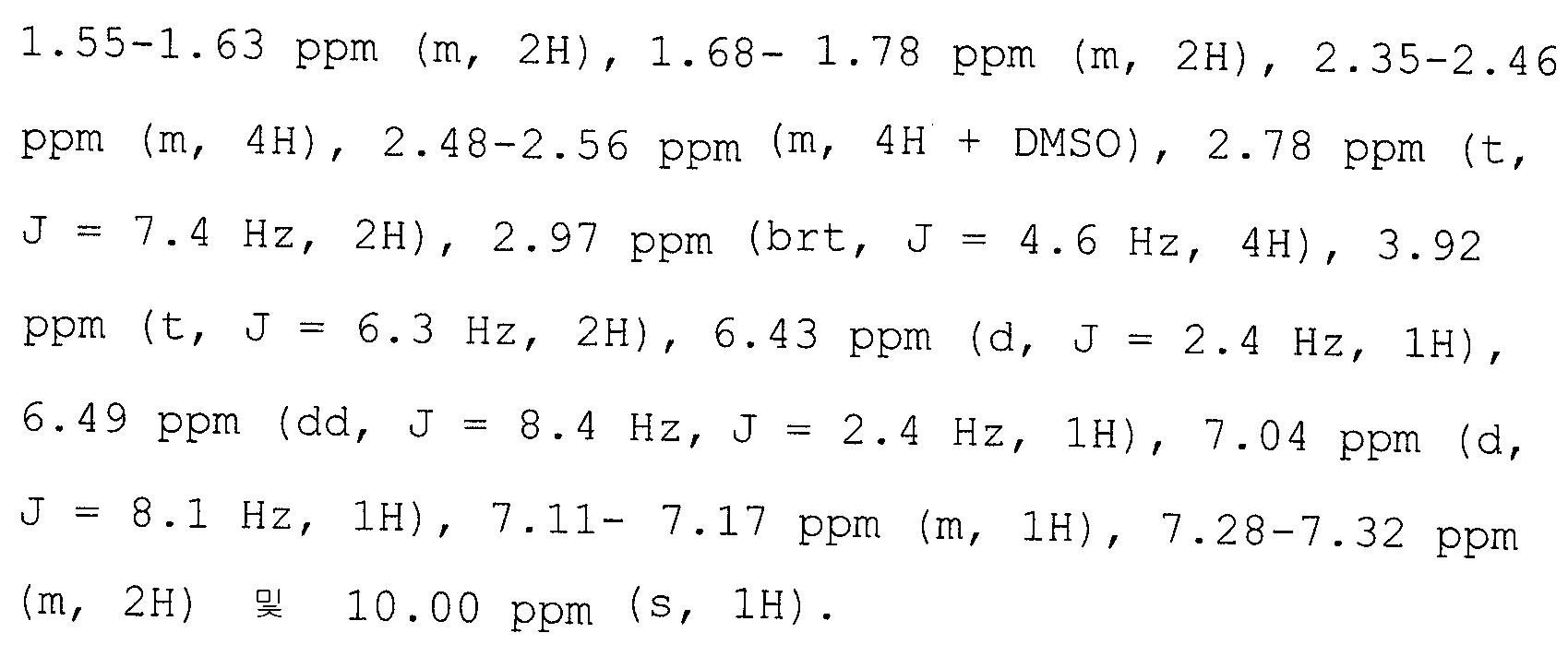 Figure 112005066724172-PCT00016