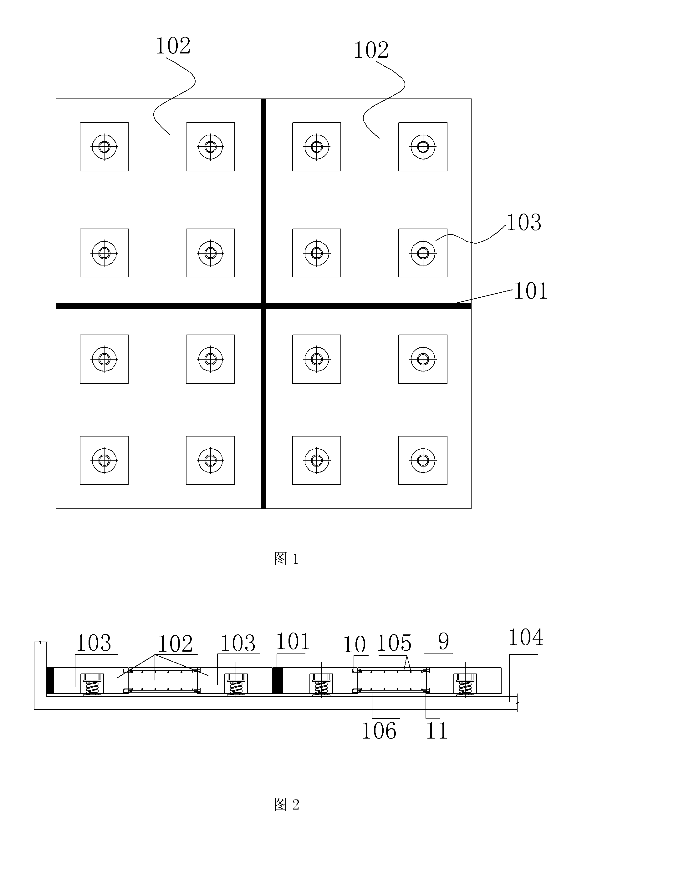 Figure CN102220789AD00081