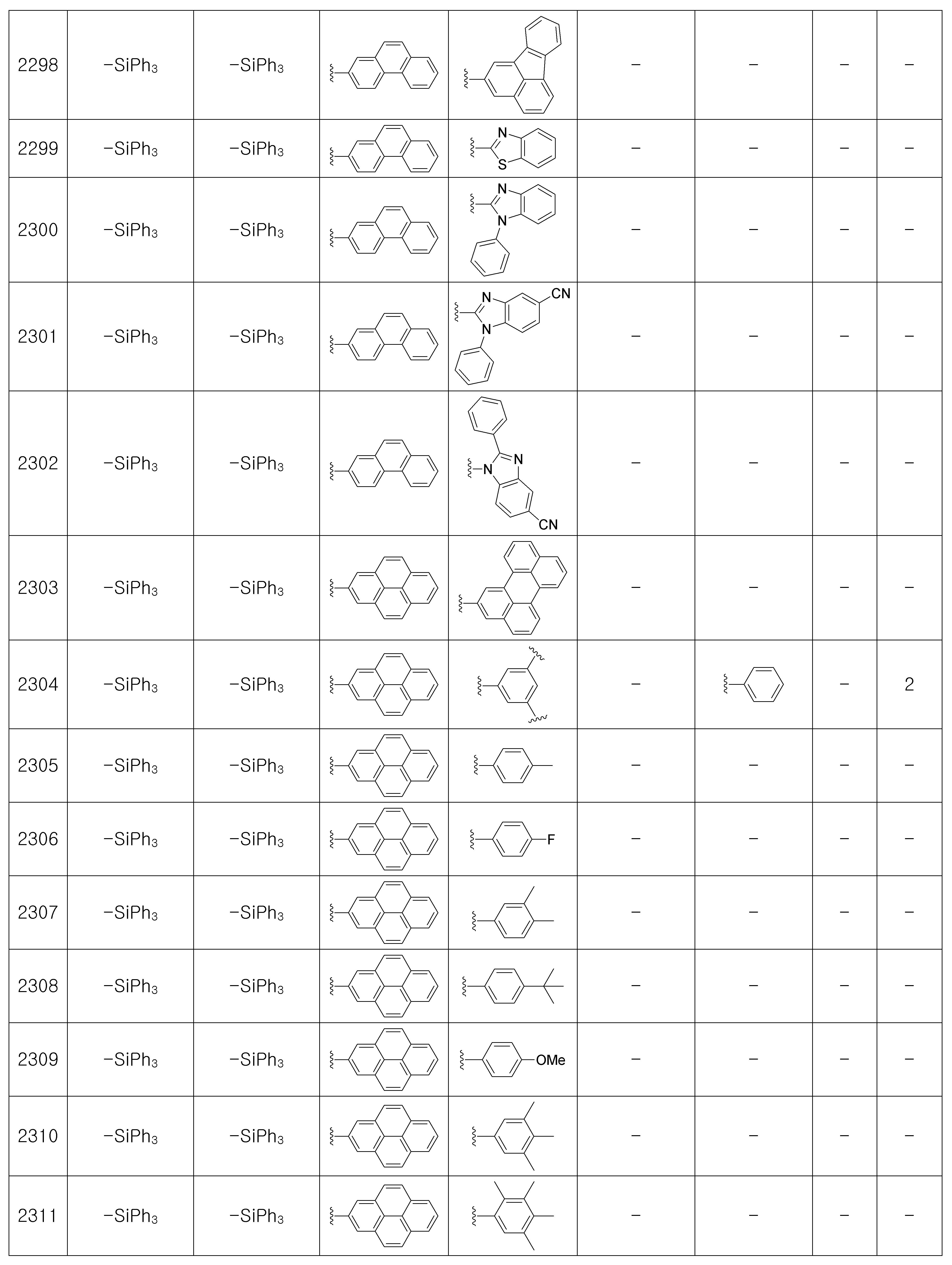 Figure 112007083008831-pat00231